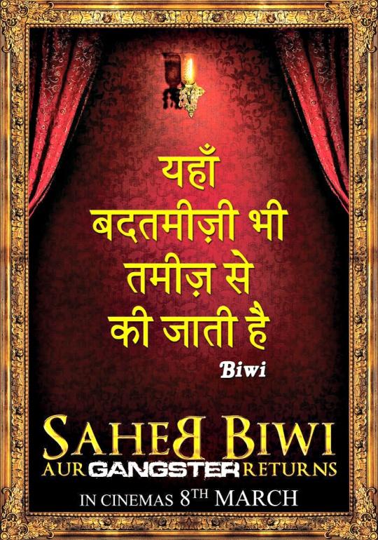Saheb, Biwi Aur Gangster Returns