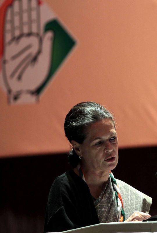 Congress' Jaipur Declaration: Key Points