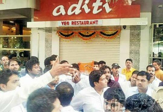 Aditi Restaurant