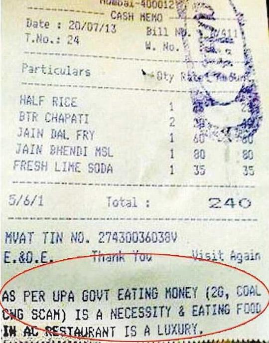 Aditi Restaurant Bill Slamming UPA