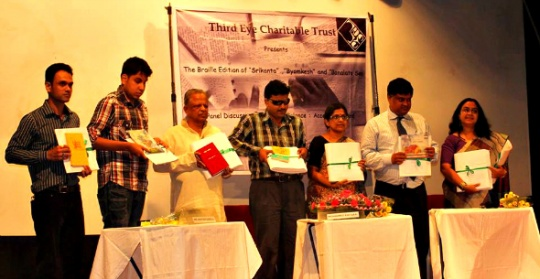 Bengali Classics Launched in Braille