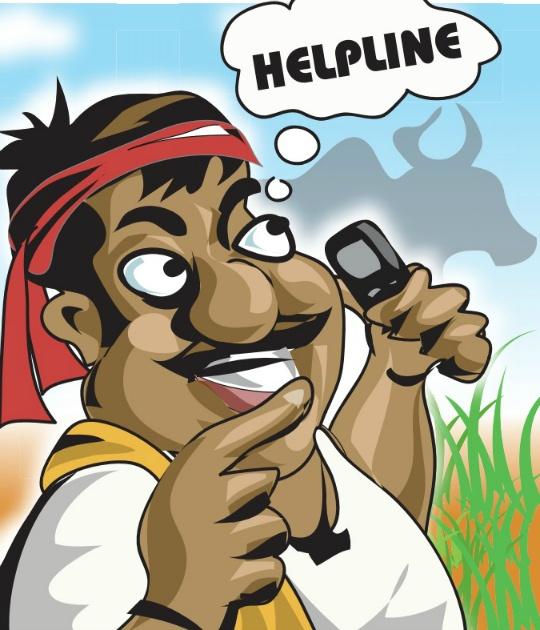 An SMS Portal for Farmers Soon