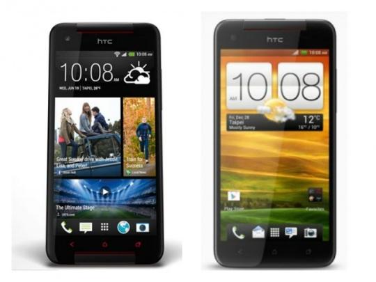 HTC Butterfly S Vs HTC Butterfly