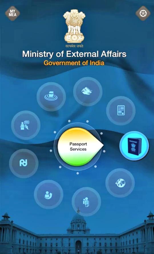 MEAIndia App: Passport Services on Phone