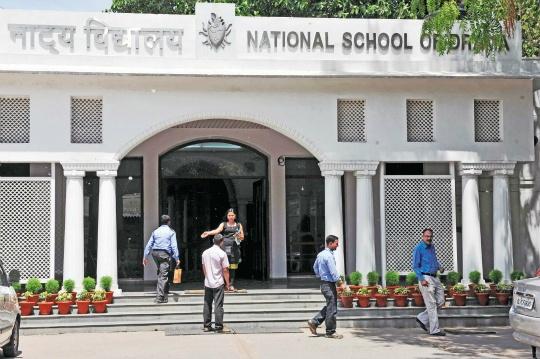 National School of Drama