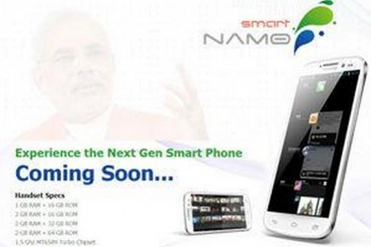 Smart Namo, the Narendra Modi branded Android phone