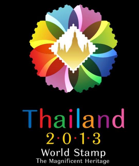 Thailand to Host 2013 World Stamp Exhibition