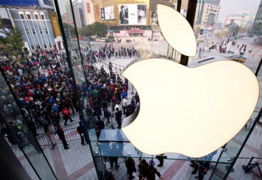 Apple store in Wangfujing