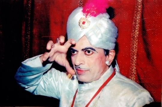 Samrat Shankar
