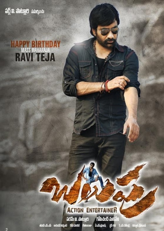 Balupu Off to a Flying Start in USA