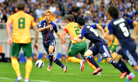 Japan Qualify for World Cup in Brazil