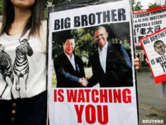 NSA Programs Broke Plots in 20 Nations