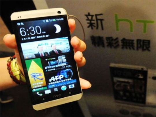 HTC Flagship Smartphone