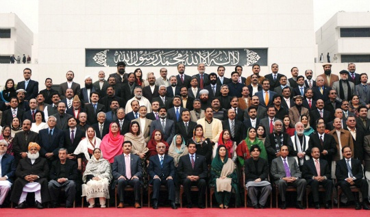 Pakistan Parliament