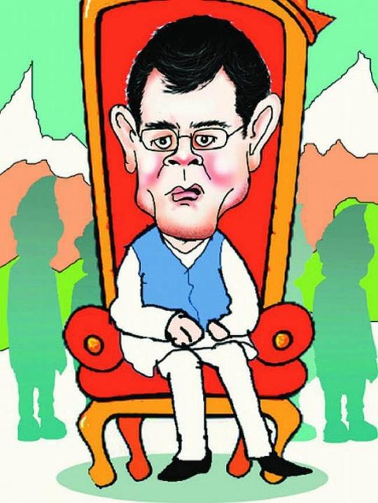 Rahul Gandhi's Mumbai Woes