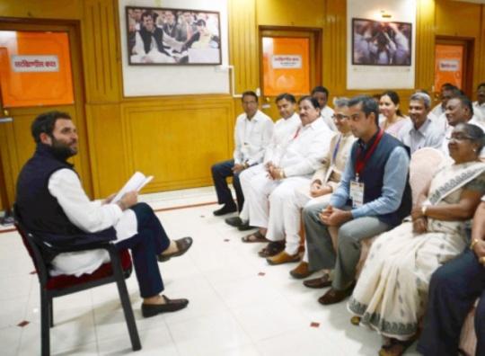 Rahul Gandhi addressing Congress MPs