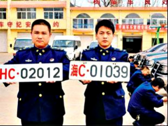 China Petitioner Detentions Not Allowed: Official