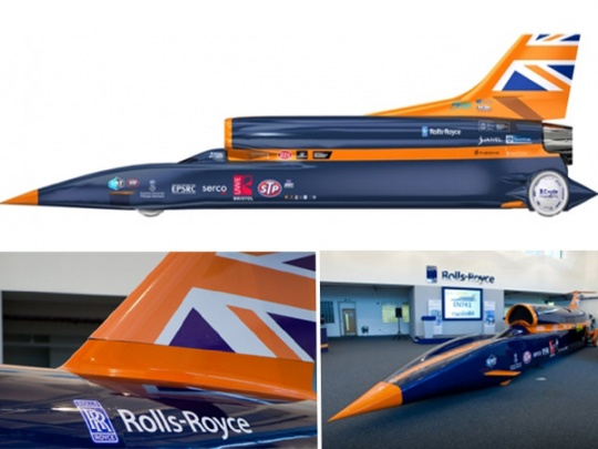 Rolls Royce Supports Bloodhound Supercar