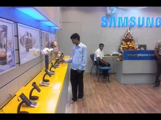 Samsung Smartphone Cafe