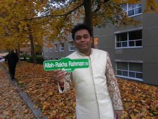 AR Rahman Street