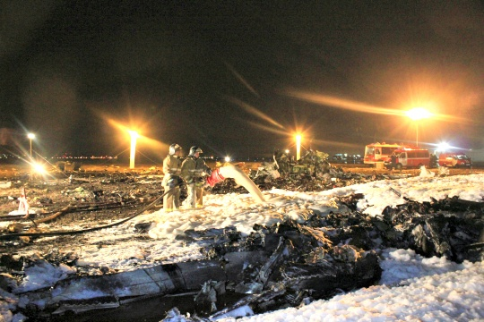 Boeing Crashes in Russia, All 50 on Board Killed