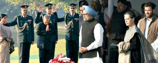 President Pranab Mukherjee, Prime Minister Manmohan Singh, Sonia Gandhi, Rahul Gandhi