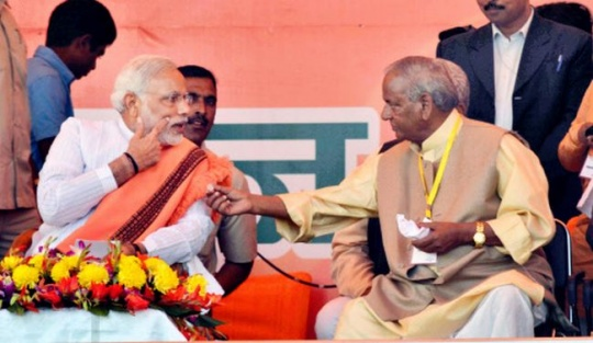 Narendra Modi with Kalyan Singh