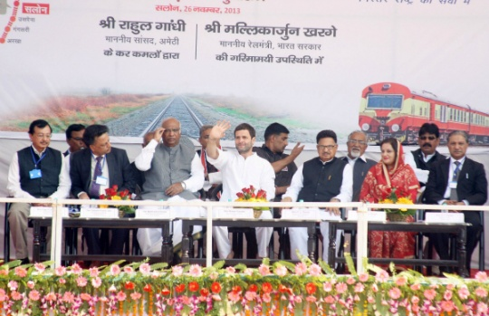 Rahul Gandhi Gifts Amethi Two New Trains
