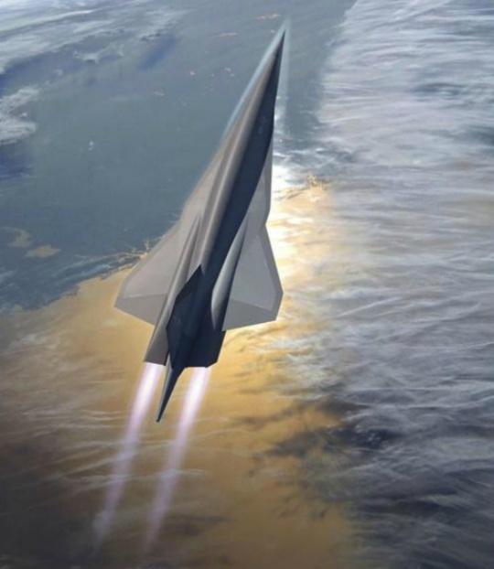 Hypersonic Spy Plane