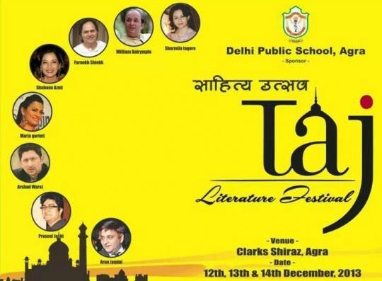 Taj Literature Festival