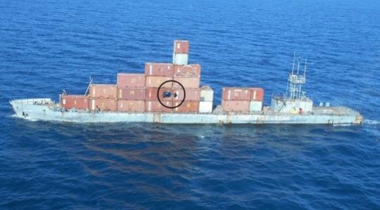 Anti-Ship Missile Prototype