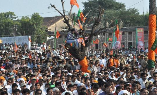 Modi Rally in Patna