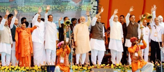 BJP Rally in Bhopal