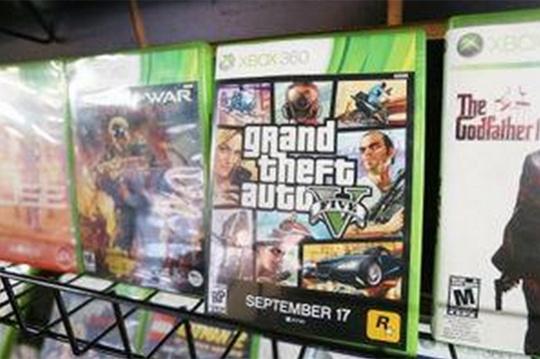 Japan's Gaming Market