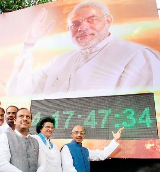 Modi's Delhi Rally