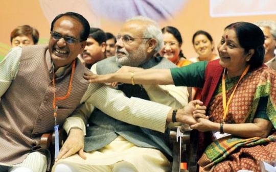 Narendra Modi Shivraj Singh Chouhan