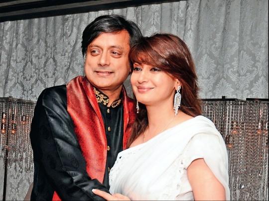 Tharoor Household