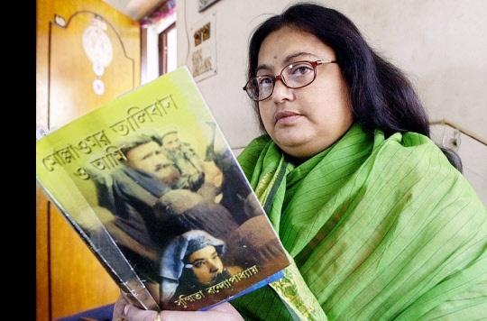Sushmita Banerjee
