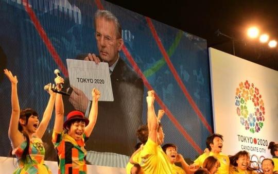 Tokyo to Host 2020 Olympics