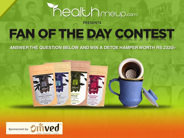 HealthMeUp's Fan Of The Day Contest