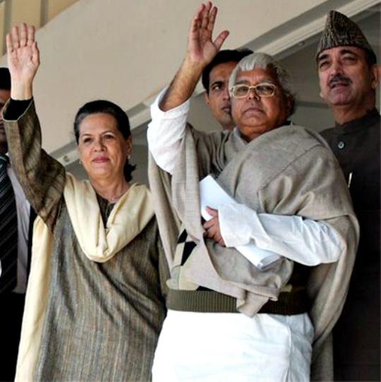 Sonia Gandhi, Lalu Prasad