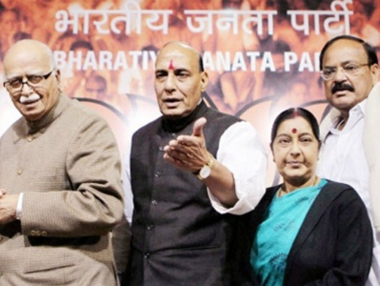 Lok Sabha Elections 2014: BJP's Ad Blitz Vulgar Use of Black Money, Says Congress