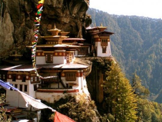 Bhutan Lit  Fest
