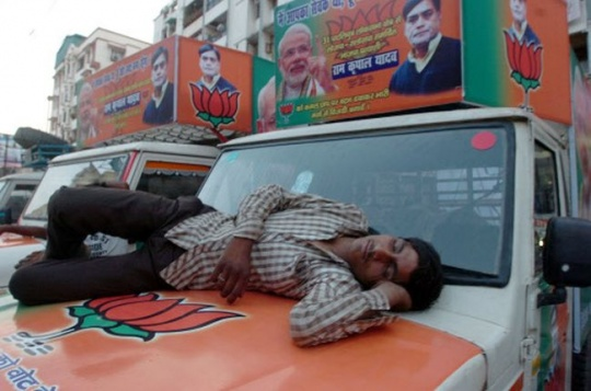 Sleeping BJP