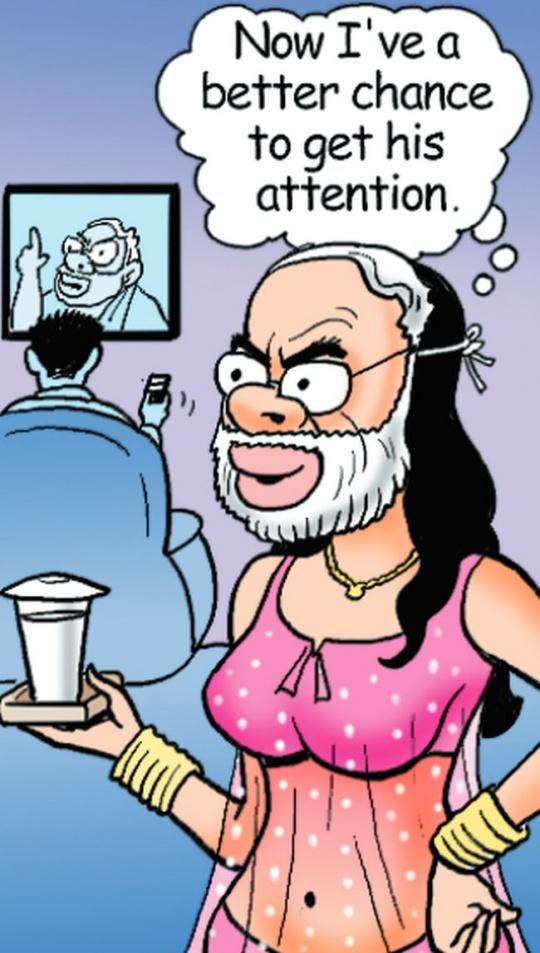Pati, patni aur Modi
