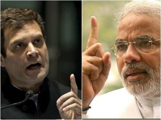 Narendra Modi Dares Rahul Gandhi