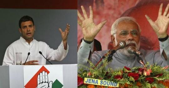 Rahul gandhi Narendra Modi