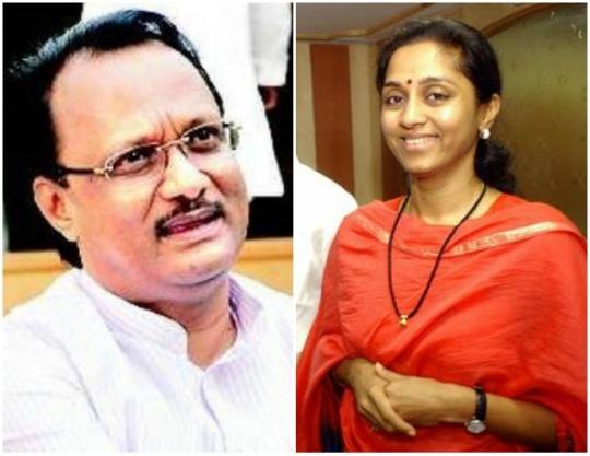 Supriya Sule and Ajit Pawar