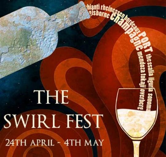 Swirl Fest