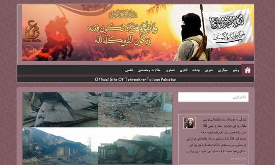 Tehreek e Taliban Pakistan